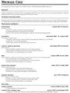Sample Resume For A Driving Job Delivery Driver Resume