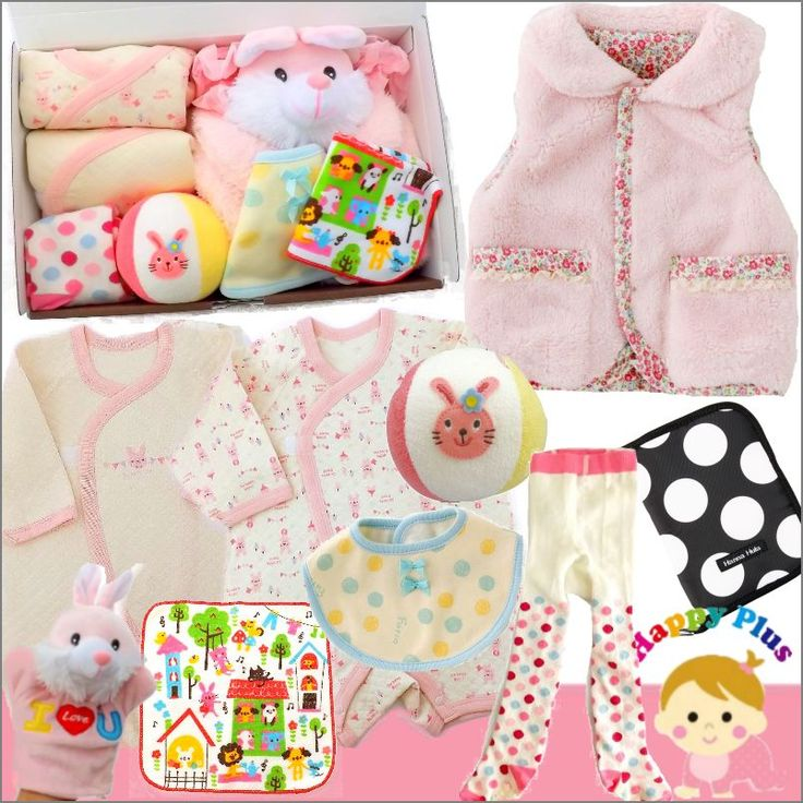 女の子 出産祝い ふわふわ小花柄ベストとベビー服セット