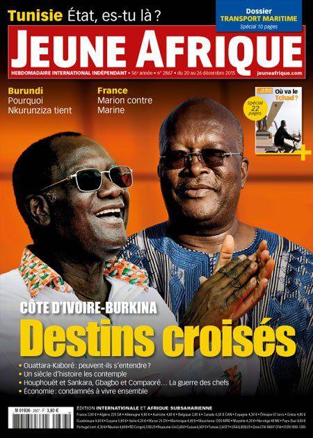 Pourquoi les start-up africaines ne décollent pas - JeuneAfrique.com