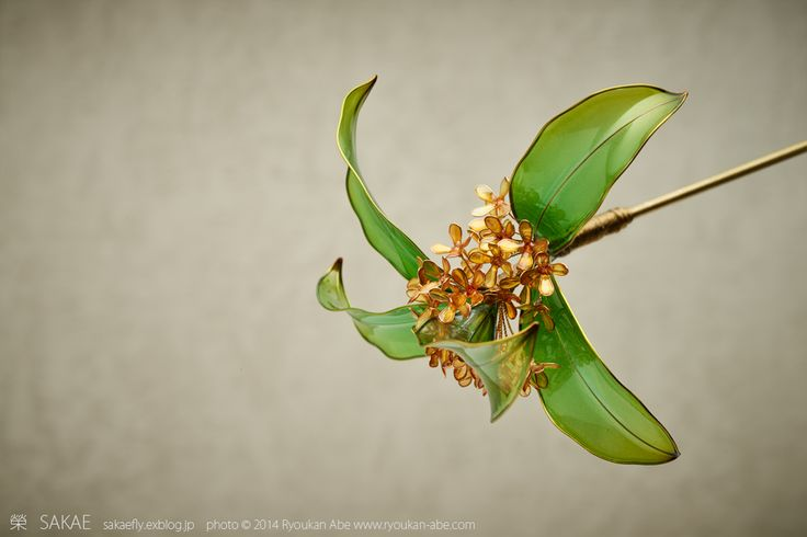 Photo by Ryoukan Abe (www.ryoukan-abe.com)      2014 金木犀 簪【 追憶 】 Japanese hair accessory. Floral Hair Ornaments. - Fragrant olive. Osmanthus. Kanzashi - by Sakae, Japan