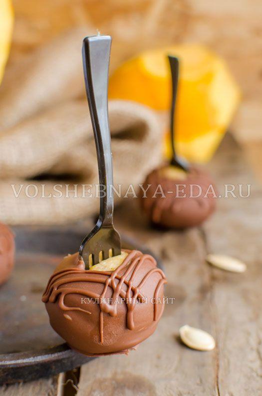 Конфеты из тыквы и орехов
