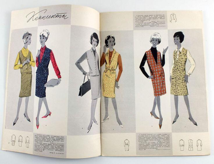 1960's FASHION in USSR - Soviet Russia Fashion House Album 1964 Magazine WOMEN WEAR Russian SHIRTS Skirts