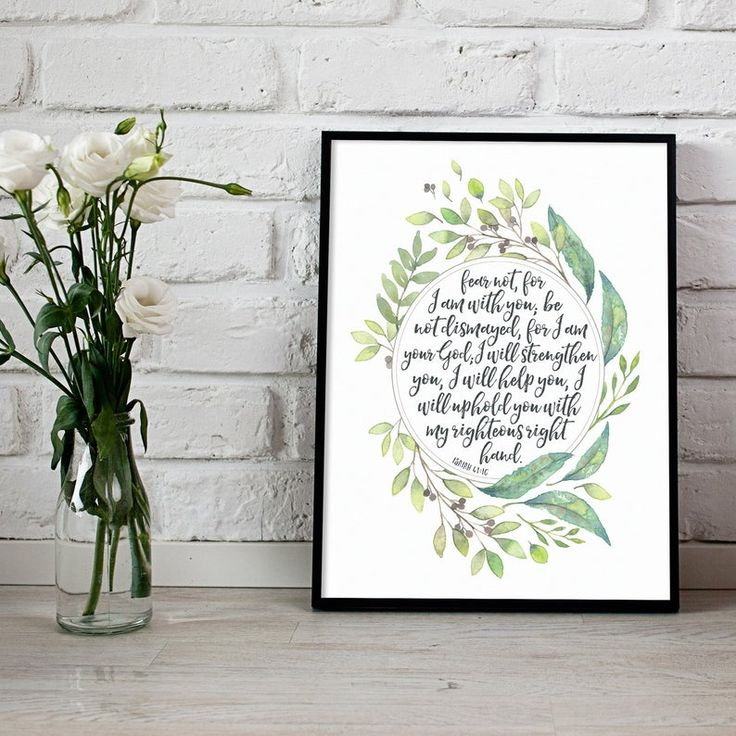 Isaiah 4110 printable fear not for i am with you print