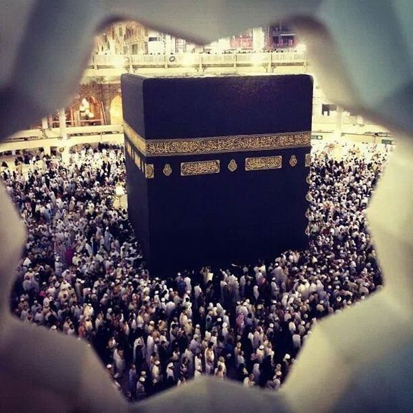 صور الكعبة Kaaba خلفيات الحرم المكي Hd Quran Book Bring Happiness Peace Be Upon Him