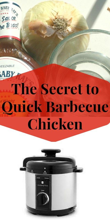 Easy pressure cooker barbecue chicken is one of the first things I tried when I purchased my new Wolfgang Puck Electric Pressure Cooker. This is the easiest chi