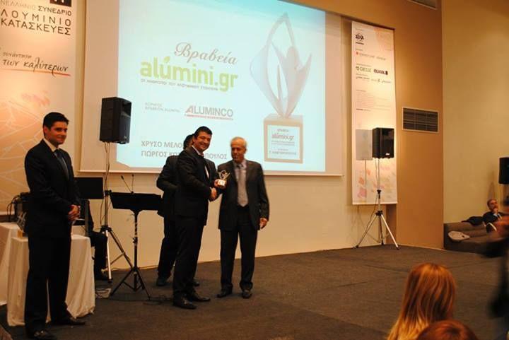 Βραβεία Alumini - Γιώργος Κωνσταντόπουλος