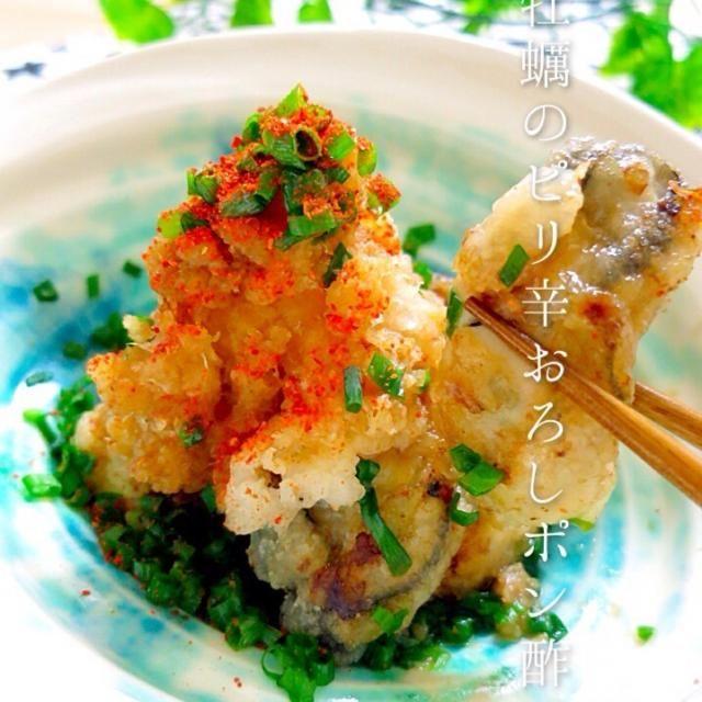 初めてもみじおろしを手作り。・*・:♪ 市販の物より色は薄めだけど、自分で作れてちょっと嬉しかったです(‾͈̑ ◟ ॢ‾͈̑๑)ഽ̵ᵘഽ̵ᵘ४꒰笑꒱ こちら霧島〜明日は雨らしいです|ω-`*)シュン もう〜いつもコレᐠ( ᐪᐤᐪ )ᐟ - 322件のもぐもぐ - 手作りもみじおろしde牡蠣のピリ辛おろしポン酢 by yurie616