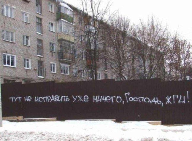 Философия народного творчества (20 фото)