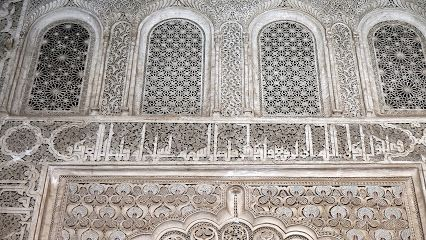 The Kufic Inscription at Ben Youseff Madrassa (completed in 14th cent. AD), Marrakech, Morocco