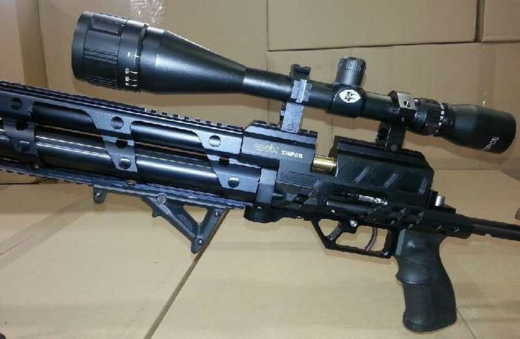 Evanix Sniper Air Rifle