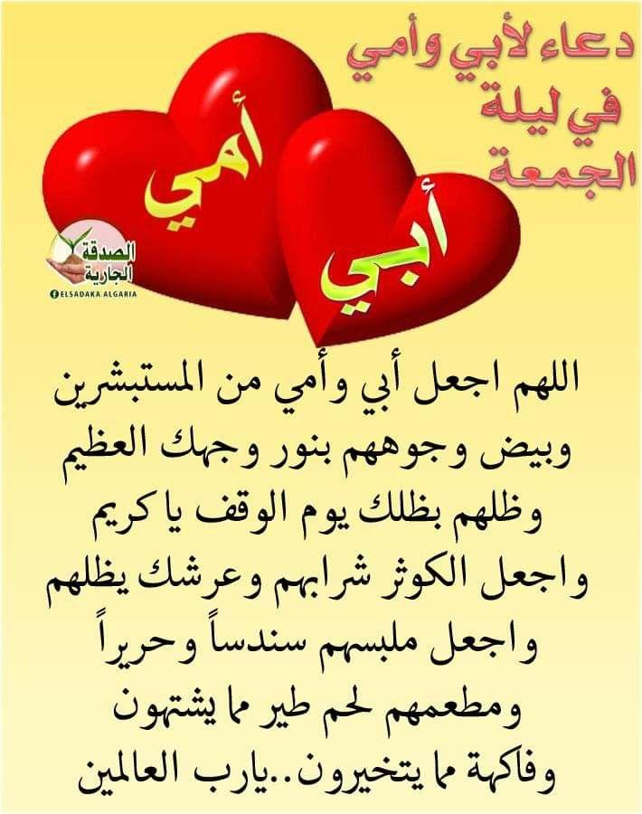 Pin By The Noble Quran On I Love Allah Quran Islam The Prophet Miracles Hadith Heaven Prophets Faith Prayer Dua حكم وعبر احاديث الله اسلام قرآن دعاء Arabic Language