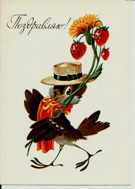 art, illustration, bird, flower, strawberry, hat, //  Sparrow Vintage Russian Postcard by LucyMarket on Etsy