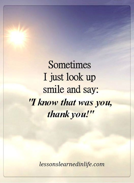 Or sometimes I just smile & say 'thank you'