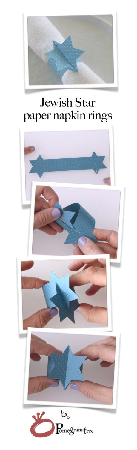Bar Mitzvah Table Decor , Jewish Star Paper Napkin Ring , Set of 10, Magen David , Hanukah Decorations, Jewish Holiday Decor, Sky Blue MD18