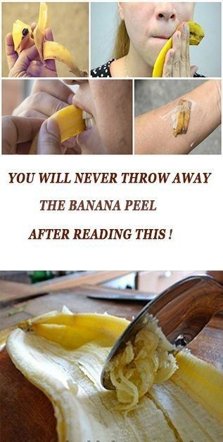 You will never throw away a banana peel again. Uses for banana peel.