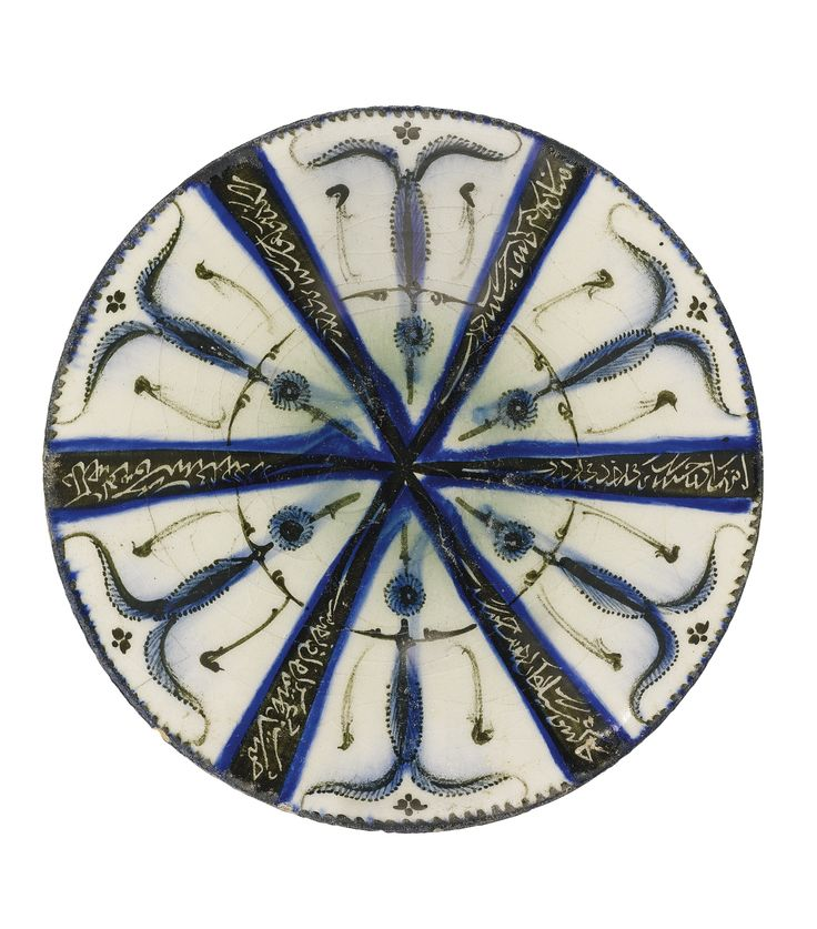 demotte muslim Demotte shahnama   بزد  images of prophet muhammad from islamic art and history before the clan of ibn saud took muslims  find this pin and more on ap art.