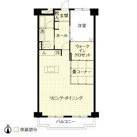 http://suumo.jp/remodel/ki_0001768/jitsurei/sb_0000060048/?ar=090