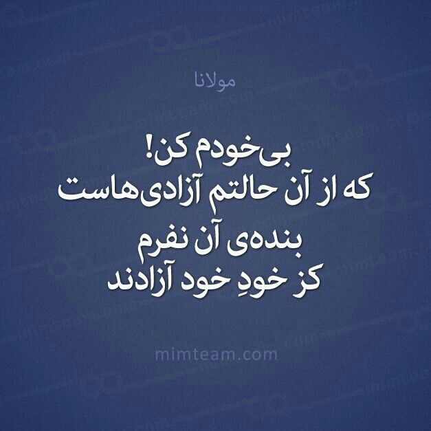 how to say good in farsi