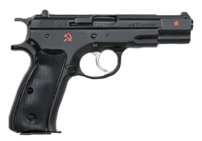 CZ-USA CZ 75 B 9mm Cold War Commemorative Edition Pistol