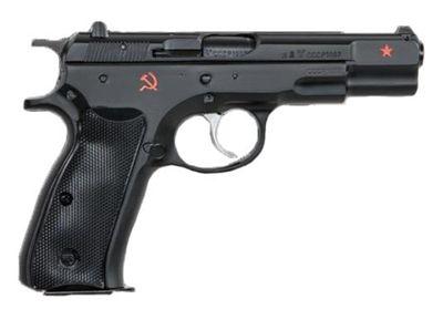 CZ-USA CZ 75 B 9mm Cold War Commemorative Edition Pistol