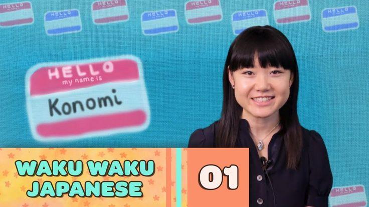 Waku Waku Japanese - Language Lesson 1: Meeting People  Canal do youtube, ensinando língua japonesa.