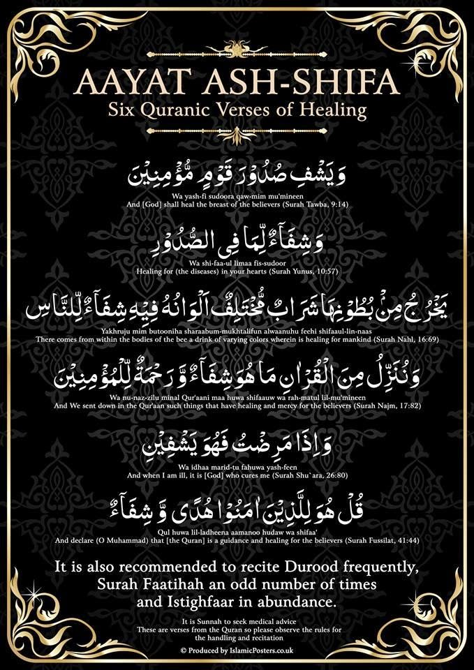 Powerful Duas and Salawats-(durood): Shifa-Healing Cancer and other sicknesses