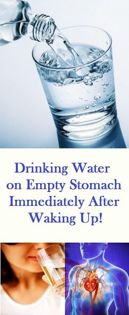DRINKING WATER ON EMPTY STOMACH IMMEDIATELY AFTER WAKING UP