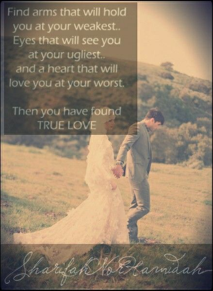 """The Prophet (saw) said: """"The best of you is he who is the best to his wife"""""""