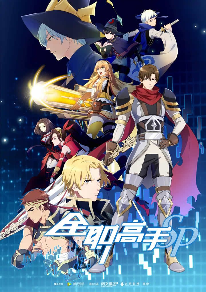 Mundo Donghua Anime King S Foto Tumblr Sola