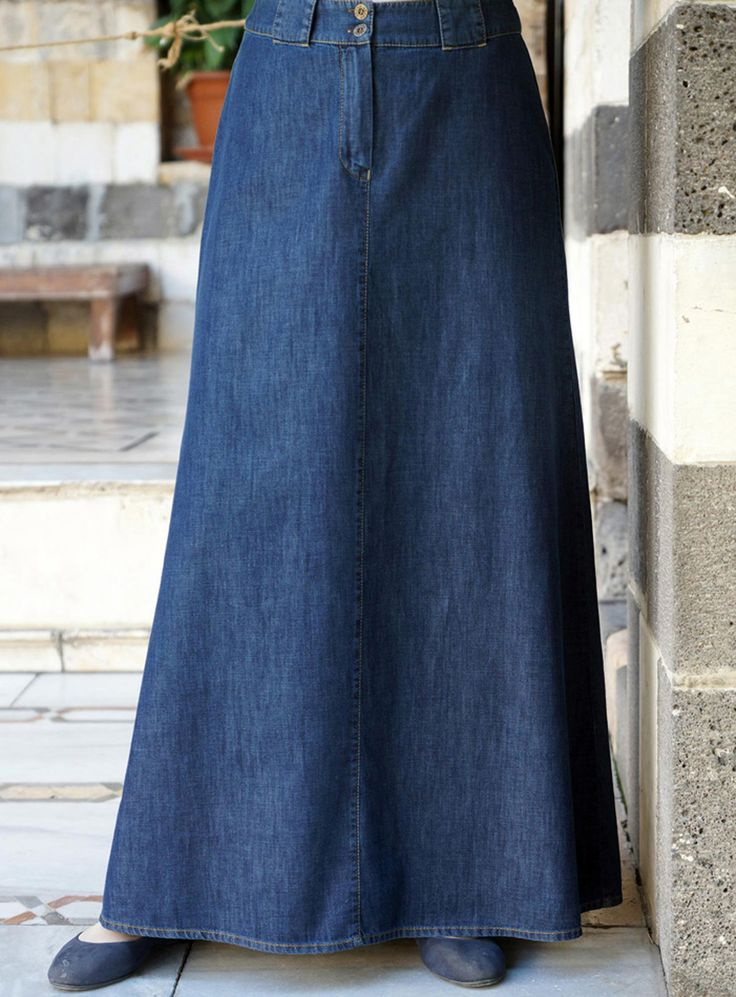 SHUKR| Denim Pleated Pencil Skirt. It doesn't get more practical than this Denim maxi skirt