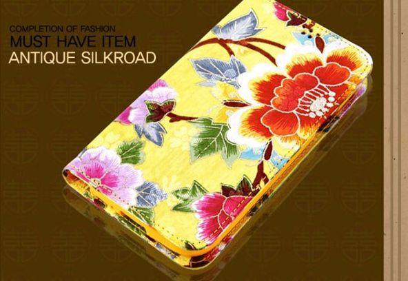 Antique Silk Road Flip Case for iPhone 4/4S
