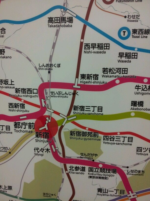 Mapa London%0A metro map  home was HigashiShinjuku   at the confluence of the pink