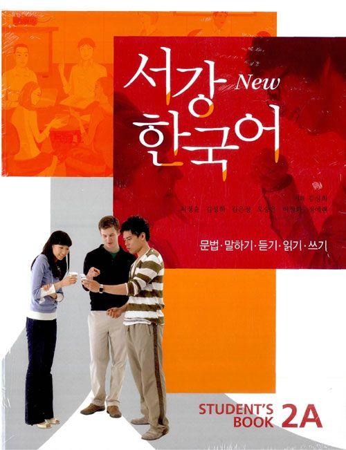 Conseils pour prendre des cours de coréen gratuitement à Seoul #coréen #cours #seoul #corée