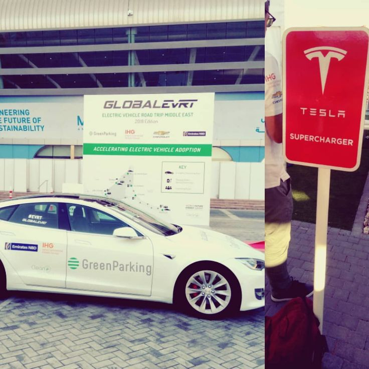 Inaugurating EV charging stations throughout the journey by the @globalevrt team. #evrt #tesla #greenparking #masdar #sustainability @ihg  @benpulen #cleanenergy #renewable #energy #electric #mobility
