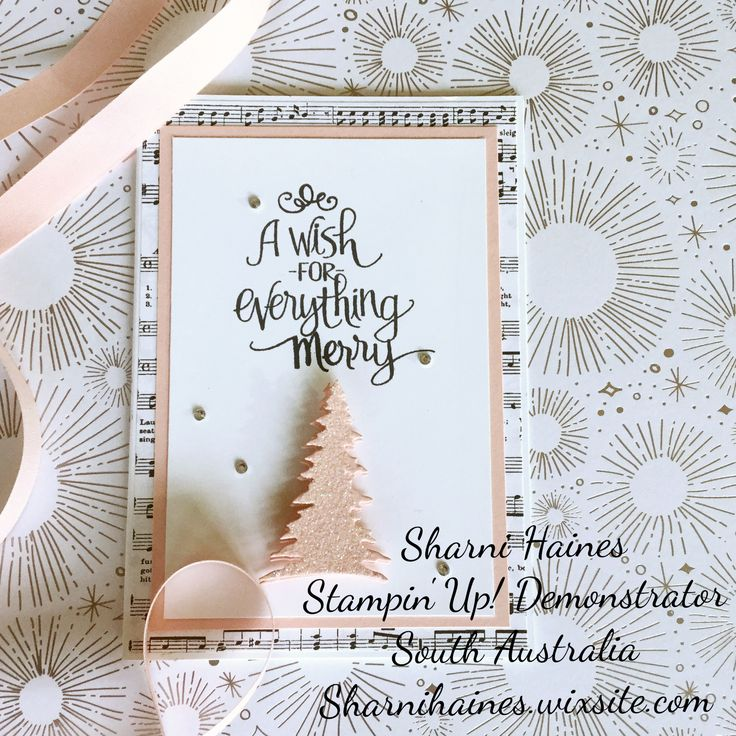 Stampin' Up! Christmas Card from the 2017 Holiday Catalogue.