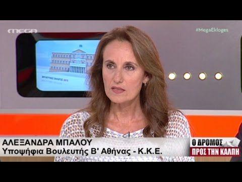 Αλ. Μπαλού: Μόνο το ΚΚΕ μπορεί να υπερασπιστεί τα συμφέροντα των εργαζομένων (VIDEO) Δημοσίευση: Τρί, 08/09/2015 - 12:10 | ΕΡΓΑΤΙΚΗ ΕΞΟΥΣΙΑ