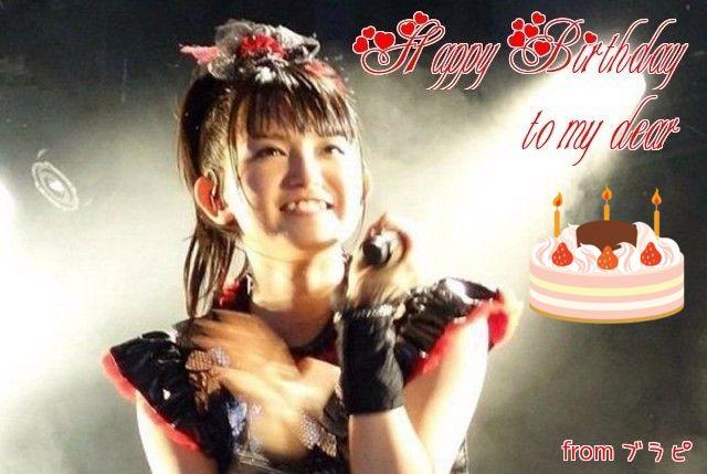 Su-METALの19歳の誕生日を祝う海外のBABYMETALファン 【海外の反応】