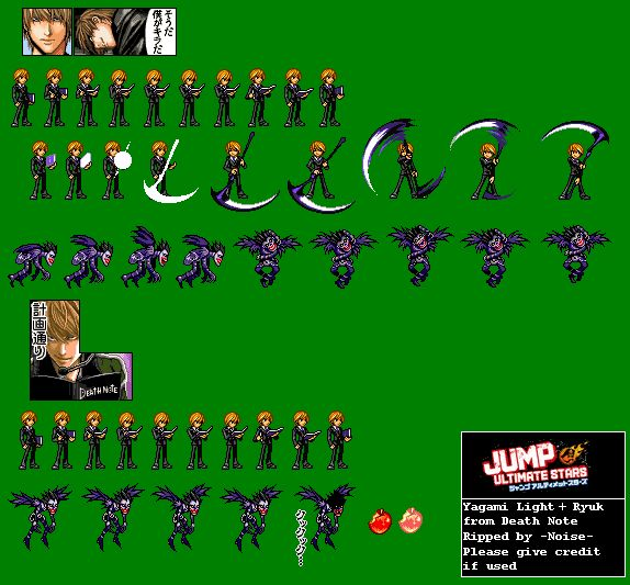 Sprite Database : Light Yagami