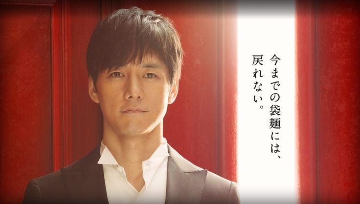 ストロベリーナイト Pinterest: 「Nishijima Hidetoshi - 西島秀俊 -」のおすすめ画像 78 件