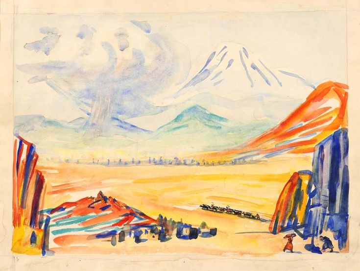 'Ararat, a study for 'Armenia'', Watercolour by Martiros Saryan (1880-1972, Russia)