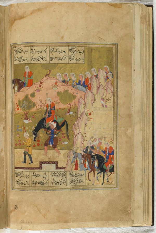 Folio from a Khamsa (Quintet) by Nizami (d.1209); verso: illustration: Shirin on horseback carried on the shoulders of Farhad; recto: text  TYPE Manuscript folio MAKER(S) Calligrapher: Murshid al-Shirazi HISTORICAL PERIOD(S) Safavid period, 1548 (955 A.H.) MEDIUM Ink, opaque watercolor and gold on paper DIMENSION(S) H x W: 31.1 x 19.7 cm (12 1/4 x 7 3/4 in) GEOGRAPHY Iran, Shiraz