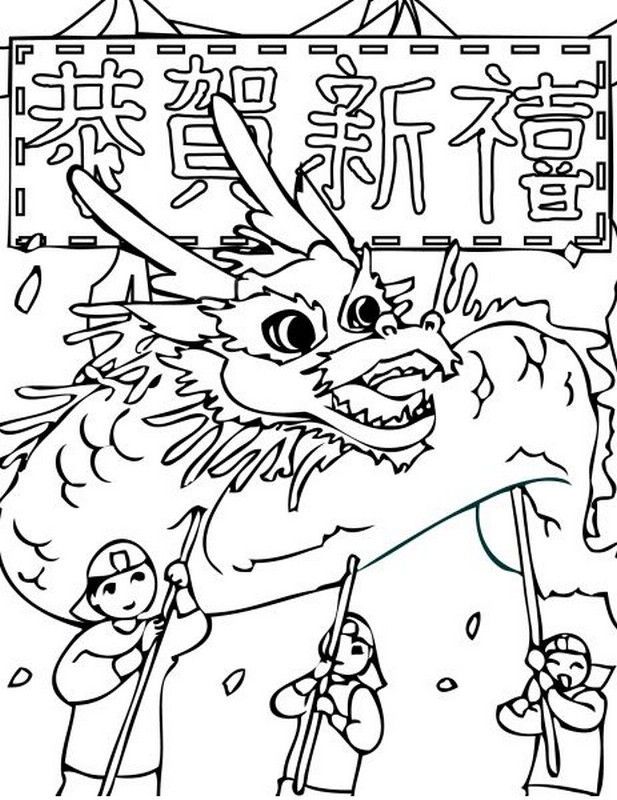 Chinese New Year Dance Dragon Coloring Pages