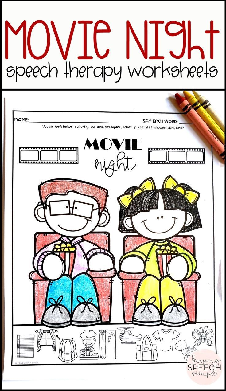 These Fun And Motivating Movie Themed Speech Therapy Worksheets Are A Fun Addition To Any Speech Therapy Worksheets Articulation Worksheets Speech Activities [ 1273 x 736 Pixel ]