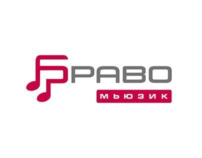"@Behance portfolio: ""Логотип Браво-мьюзик"" http://be.net/gallery/51773853/logotip-bravo-mjuzik"