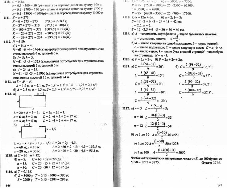 Сборник задач по общей биологии 10-11 классов дубков богачева клевец