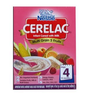 how to make baby cerelac at home