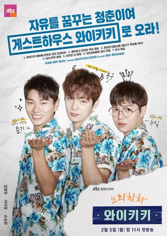 download film korea monstar sub indonesia