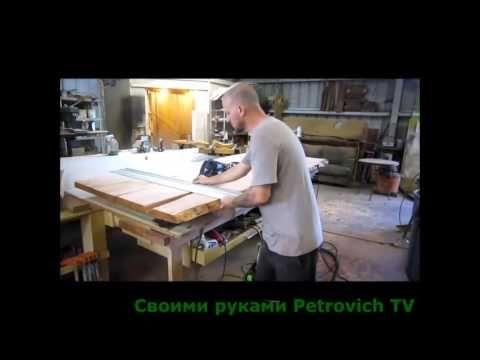 Стол обеденный  и стулья производим из массива дерева. Семейная столярная мастерская. Делаем столы стулья стелажи в стиле Эко Индастриал и Лофт. В наличии и на заказ. Доставка по Москве и МО. ВотсАпп/т 7(910) 462-59-91 Наш Инстаграм: http://ift.tt/1PNWX8j  стол обеденный  купить обеденный стол  столы обеденные раздвижные  стол трансформер обеденный  стол обеденный для кухни  стол журнально обеденный  стол трансформер журнальный обеденный  обеденные столы и стулья  стол обеденный раскладной…