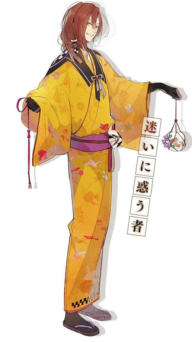 汀紫鶴 ミギワシヅル CV:鈴村健一 悲恋ものの作品が人気を博している作家。 遊び人で飄々としており、人をからかうのが好き。 下宿先が取り壊されたことが切っ掛けで、知り合いだった探索部長の計らいもあり、フクロウのアパートで暮らしている。