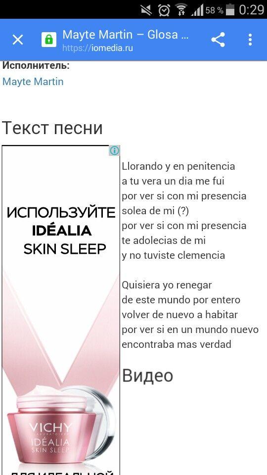 La Petenera